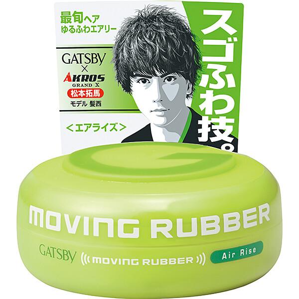 GATSBY Moving Rubber Air Rise HAIR WAX