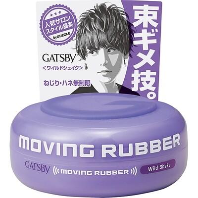 GATSBY Moving Rubber Wild Shake HAIR WAX