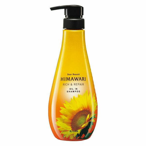 HIMAWARI Dear Beauté Rich & Repair Oil in Shampoo