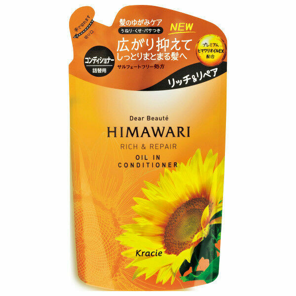 HIMAWARI Dear Beauté Rich & Repair Oil in Conditioner (REFIL)
