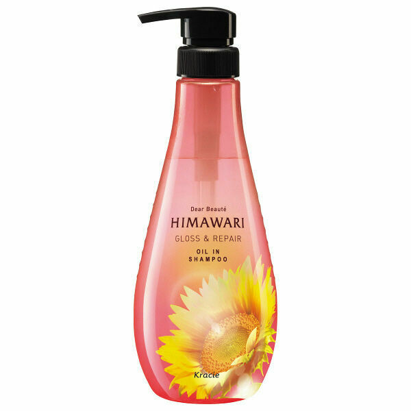 HIMAWARI Dear Beauté Gloss & Repair Oil in Shampoo