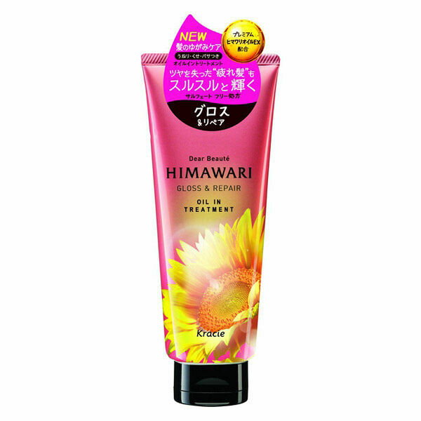 HIMAWARI Dear Beauté Gloss & Repair Oil in Treatment