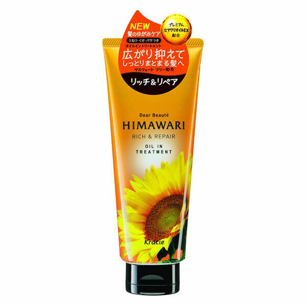 HIMAWARI Dear Beauté Rich & Repair Oil in Treatment
