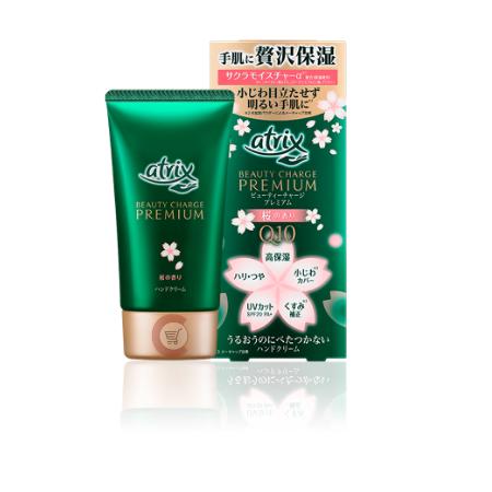 Atrix Beauty Charge Premium Hand Cream Sakura