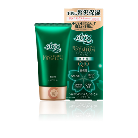 Atrix Beauty Charge Premium Hand Cream