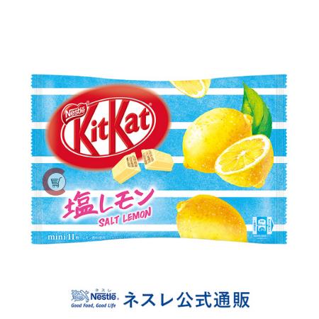 KitKat Salt Lemon