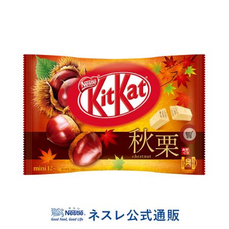 KitKat Fall Chestnuts