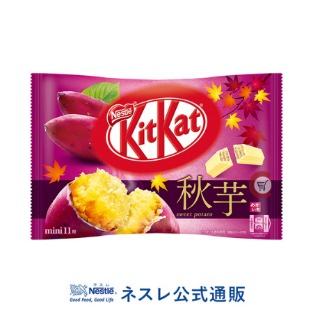 KitKat Autumn Sweet Potato