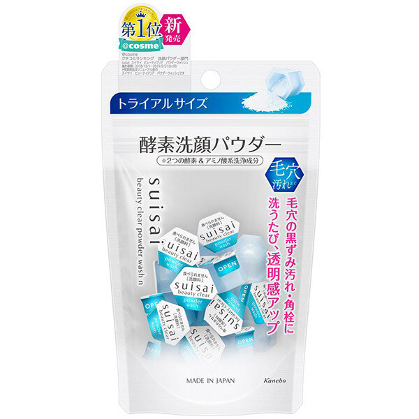 Kanebo SuiSai Beauty Clear Powder N