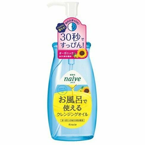 Naive Ofuro De Tsukaeru Cleansing Oil