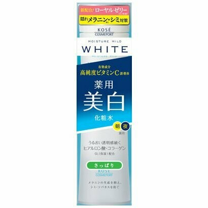 Kosé Moisture Mild WHITE Lotion L - (Refreshing Type)