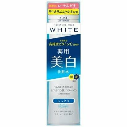 Kosé Moisture Mild WHITE Lotion M - (Moist Type)