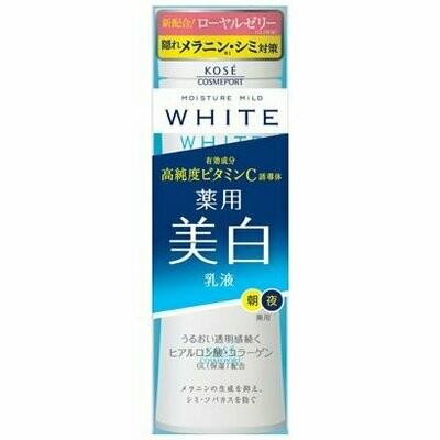 Kosé Moisture Mild WHITE Milk Lotion