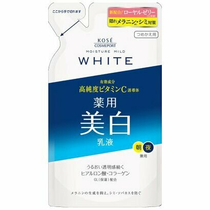 Kosé Moisture Mild WHITE Milk Lotion Refil