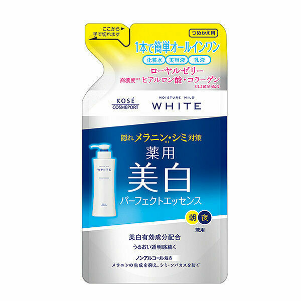 Kosé Moisture Mild WHITE Perfect Essence Refil