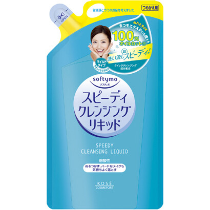 Kosé Softymo Speed Cleansing Liquid Refil