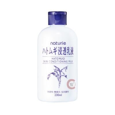 Naturie Hatomugi Skin Conditioning Milk (Naturie Hatomugi Penetration Emulsion)