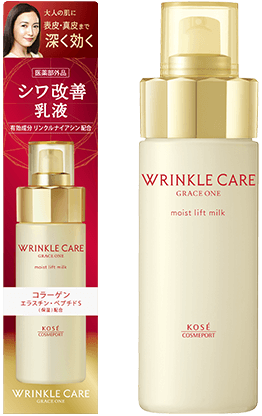 Grace One WRINKLE CARE Moist Lift Milk
