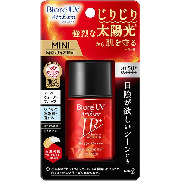 Bioré UV Athlizm Sunbun Protect Milk SPF50+ PA++++ (Miniatura 15ml)