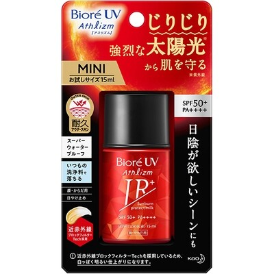 Bioré UV Athlizm Sunbun Protect Milk SPF50+ PA++++ (Miniatura 15ml)