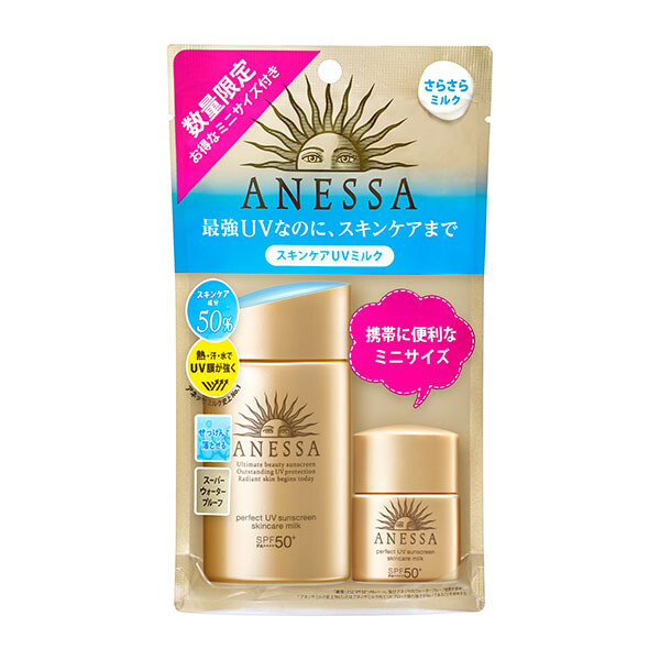 Shiseido ANESSA Perfect UV SkinCare Milk a SPF50+ PA++++ (60ml) Kit