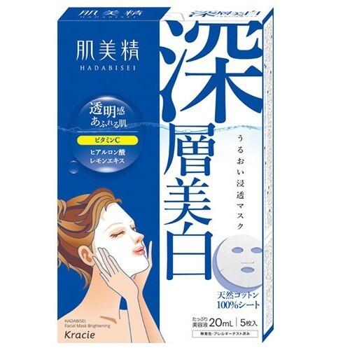 Hadabisei Face Mask (Brightening)