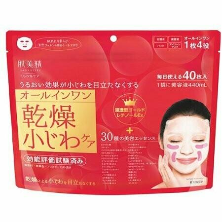 Hadabisei Face Mask (Wrinkle Care) 40 pieces