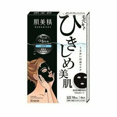 Hadabisei Face Mask (Tightening)
