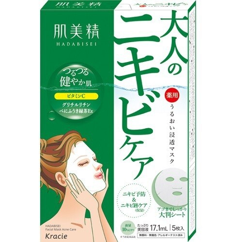 Hadabisei Face Mask Acne Care