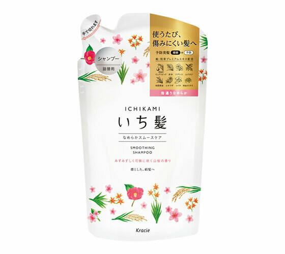ICHIKAMI Smoothing Shampoo Refil