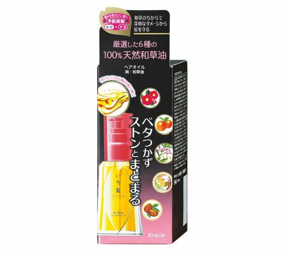 ICHIKAMI Pure Waso Oil