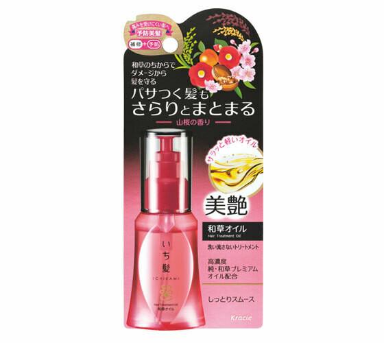 ICHIKAMI Waso Oil