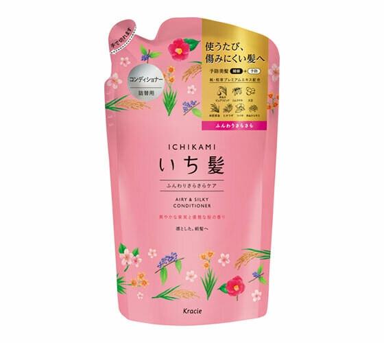 ICHIKAMI Soft and Silky Conditioner Refil
