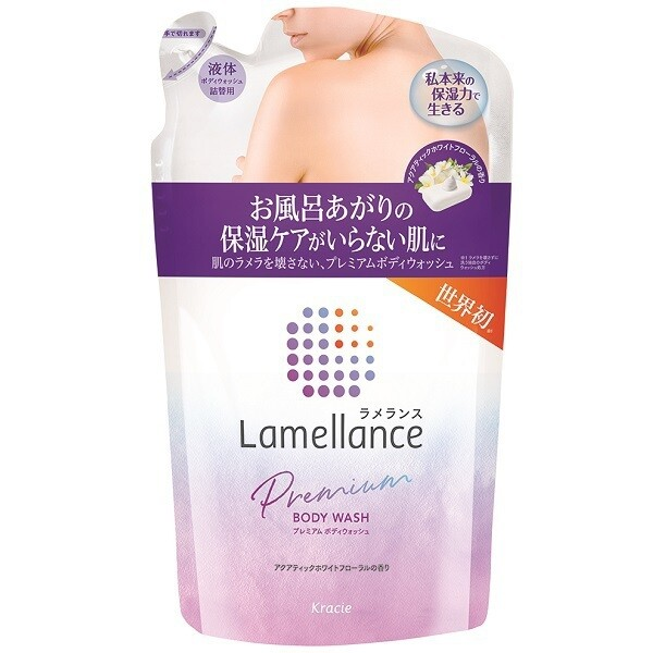 Lamellance Premium Body Wash - Aquatic White Floral (Refil)