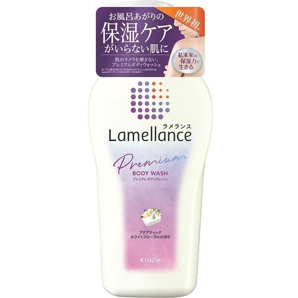 Lamellance Premium Body Wash - Aquatic White Floral