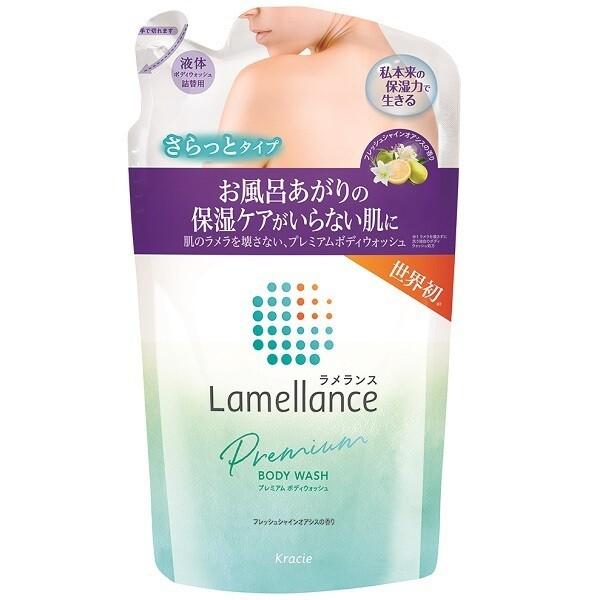 Lamellance Body Wash - Fresh Shine Oasis (Refil)