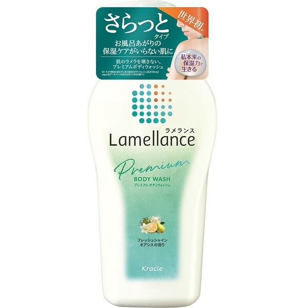 Lamellance Body Wash - Fresh Shine Oasis