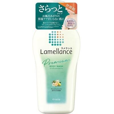 Lamellance Body Wash - Fresh Shine Oasis