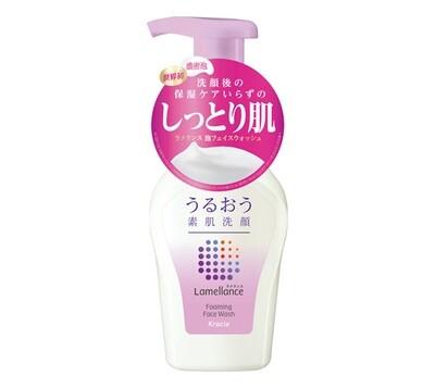 Lamellance Foaming Face Wash
