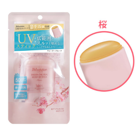 JM Solution Sakura The Real Moist UV Stick SPF50+ PA++++