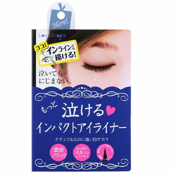 LoveDrops Imact Eyeliner - Black