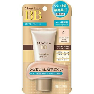 Meishoku Moist Labo BB Whitening Cream SPF50 PA++++ (01-Natural Beige)