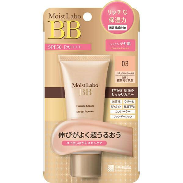 Meishoku Moist Labo BB Essence Cream SPF50 PA++++ (03-Natural Ochre)