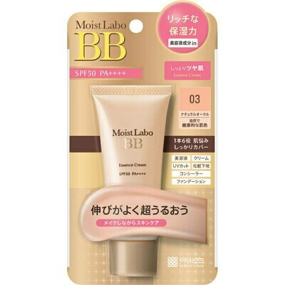 Meishoku Moist Labo BB Essence Cream SPF50 PA++++ (03-Natural Ochre)