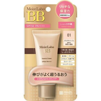 Meishoku Moist Labo BB Essence Cream SPF50 PA++++ (01-Natural Beige)