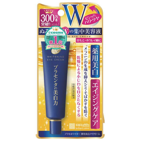 Meishoku Place Whiter Whitening Eye Cream