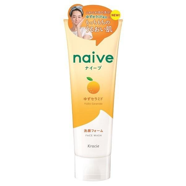 Naive Face Wash Yuzu Ceramide