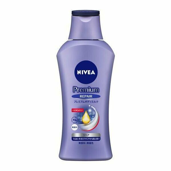 NIVEA Premium Body Milk Repair