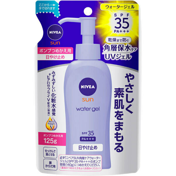 Nivea Sun Water Gel SPF35 PA+++ Refil