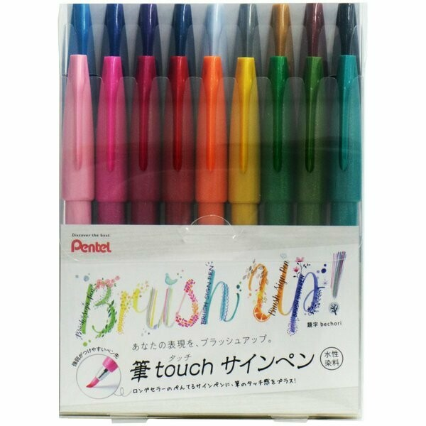Pentel Brush Up Fude Touch Sign